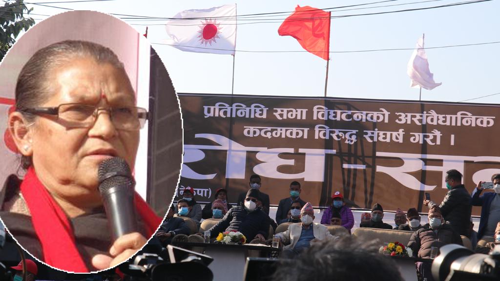 प्रचण्ड–माधव समूहको वाग्मती प्रदेश संसदीय दलको नेतामा शाक्य चयन