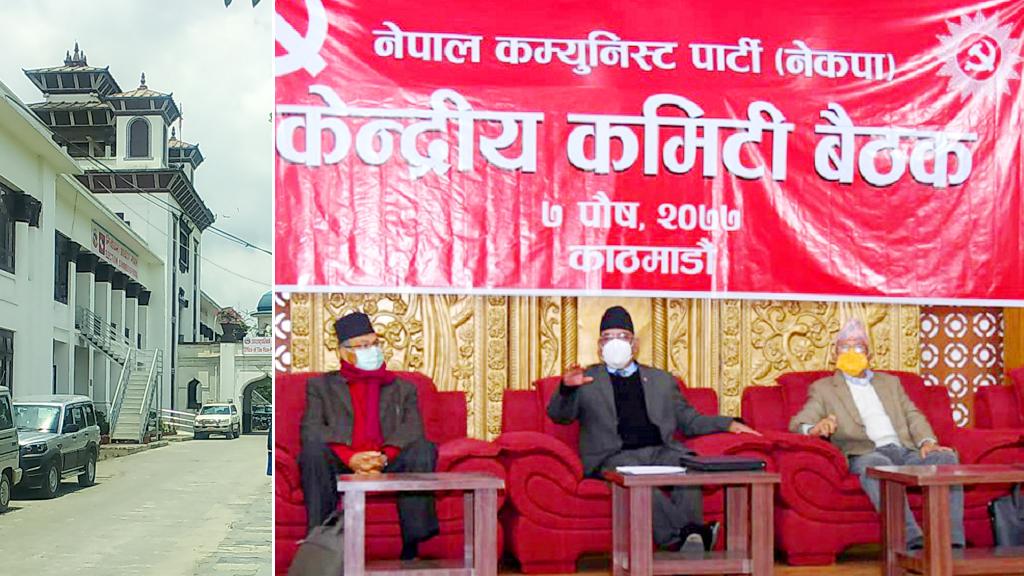 प्रचण्ड र नेपाल निर्वाचन आयोगमा, निर्वाचनका कार्यक्रम अघि नबढाउन ध्यानाकर्षण