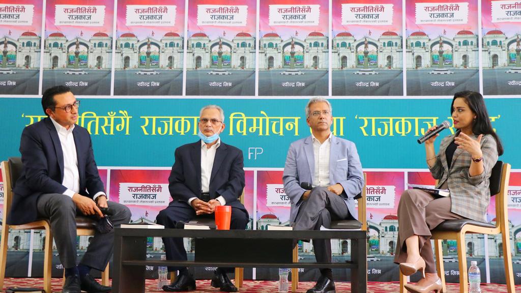 रवीन्द्र मिश्रको 'कल्याणकारी लोकतन्त्र'मा डा. स्वर्णिम वाग्ले र डा. बाबुराम भट्टराईको विमति किन?