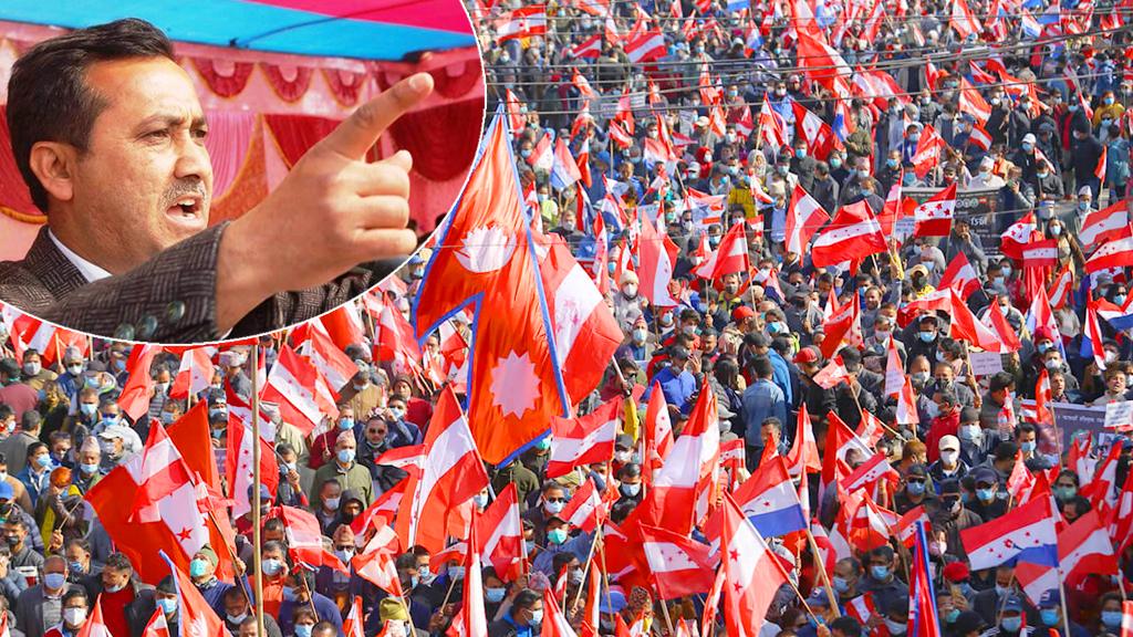 काठमाडौंमा हजारौं कार्यकर्ता उतार्ने कांग्रेसको तयारी, ३३० प्रदेशसभामै विरोध प्रदर्शन
