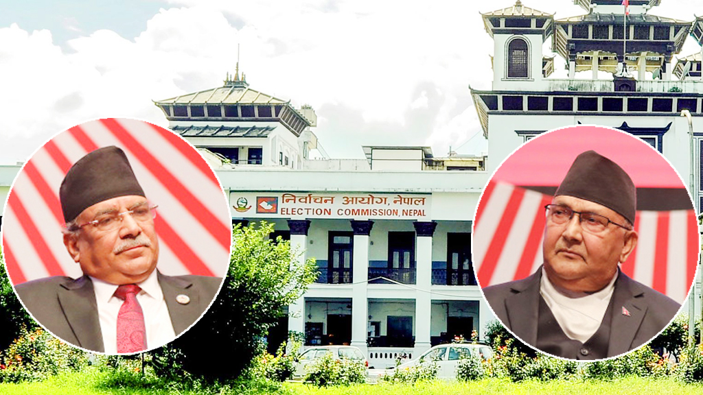 पार्टी एकीकरणका लागि निवेदन दिन एमाले र माओवादीलाई १५ दिनकाे म्याद