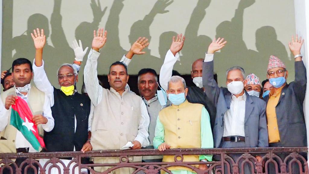 सरकार गठनमा सहकार्य गर्न जसपालाई प्रचण्ड–नेपाल समूहको प्रस्ताव
