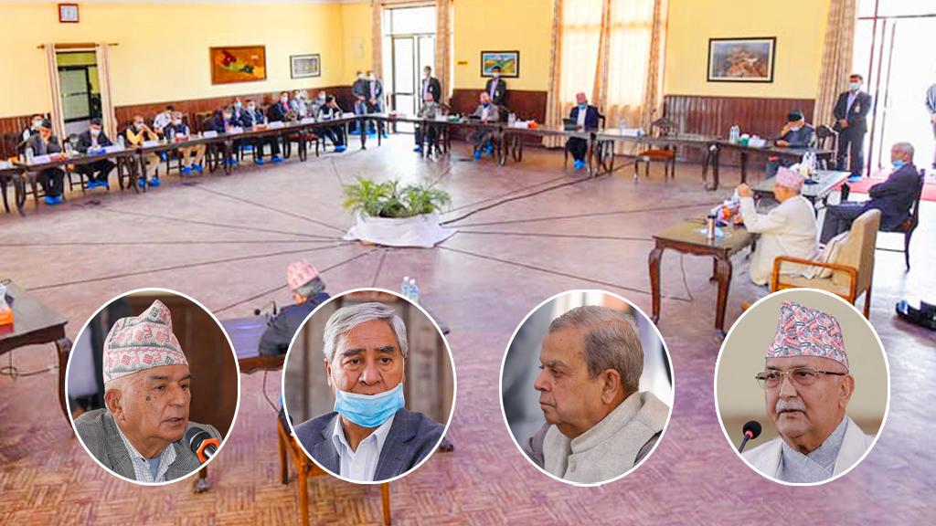 एमालेकै शीर्ष नेताले 'बहिस्कार' गरे प्रधानमन्त्री ओलीले बोलाएको सर्वदलीय बैठक, जसपा 'विभाजित'
