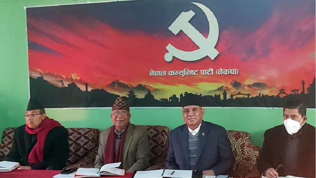 माघ १६ गते सरकारविरुद्ध शक्ति प्रदर्शन गर्ने प्रचण्ड–नेपाल समूहको निर्णय