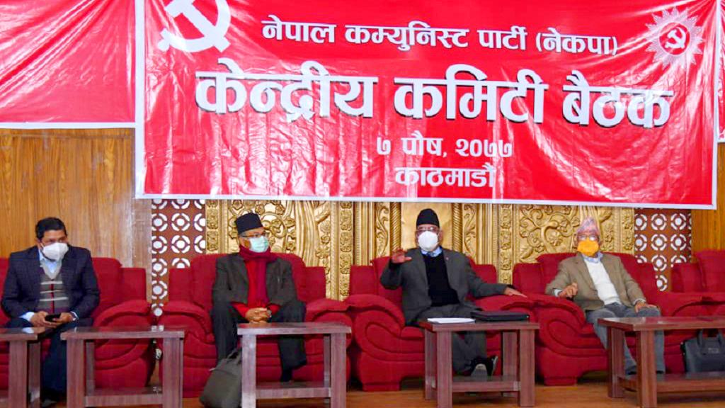 प्रचण्ड पक्षको केन्द्रीय कमिटी बैठक शुरु, माधवकुमार नेपाललाई अध्यक्ष बनाउने निर्णय पारित हुने
