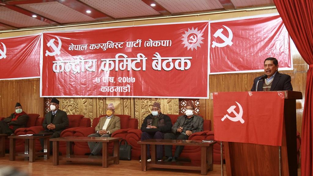 नेकपा प्रचण्ड–नेपाल समूहले गर्यो स्थायी कमिटी र केन्द्रीय कमिटी बैठक बोलाउने निर्णय