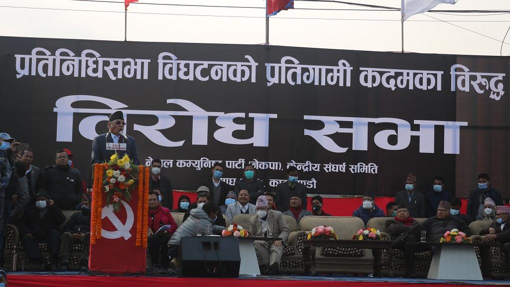 संवैधानिक निकायमा नियुक्तिको विरोधमा प्रचण्ड–नेपाल पक्षद्वारा आमहड्तालको घोषणा