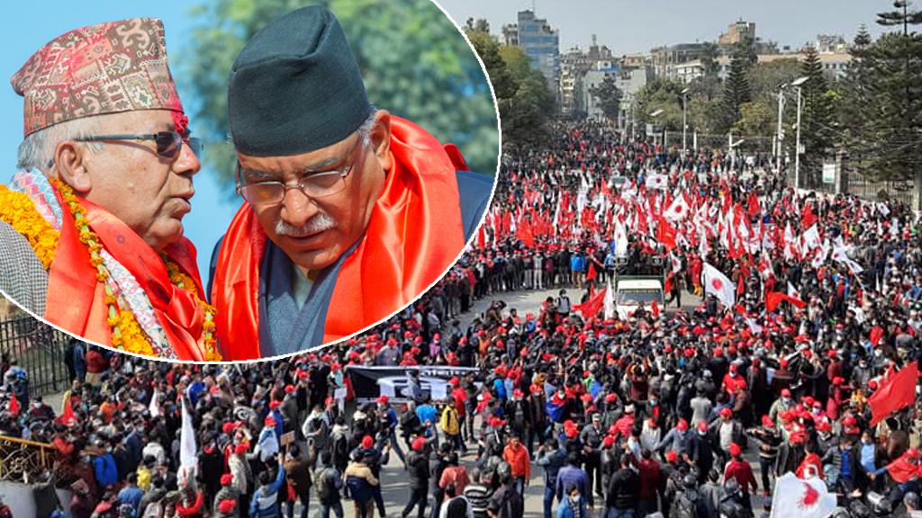 संसद् पुनर्स्थापनापछि प्रचण्ड–नेपाल पक्षको विजयी सभा, र्यालीमा लाग्यो 'केपी ओली बाई बाई' नारा