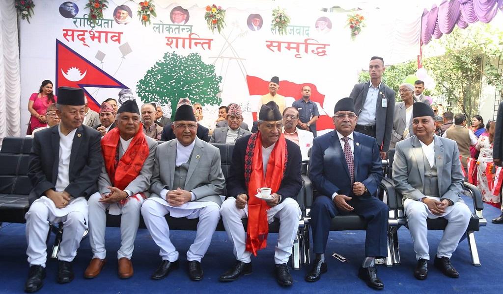 ४५औं राष्ट्रिय एकता तथा मेलमिलाप दिवस: ७७ वटै जिल्लामा कार्यक्रम गर्दै नेपाली कांग्रेस