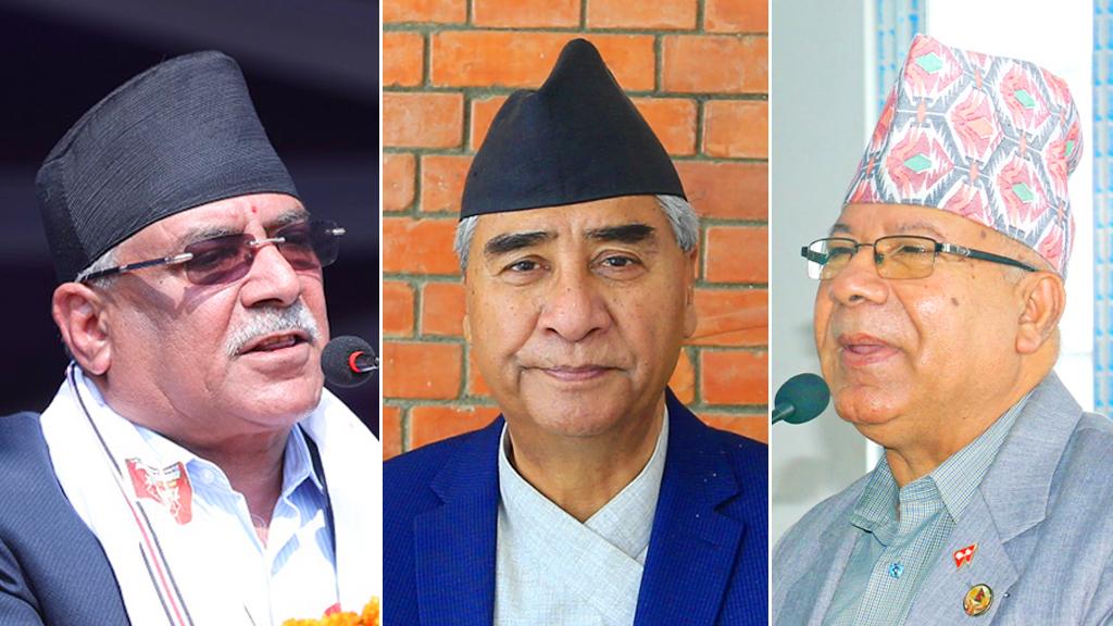 कांग्रेस सभापति देउवालाई भेट्न बुढानिलकण्ठ पुगे नेकपा अध्यक्षद्वय प्रचण्ड र नेपाल