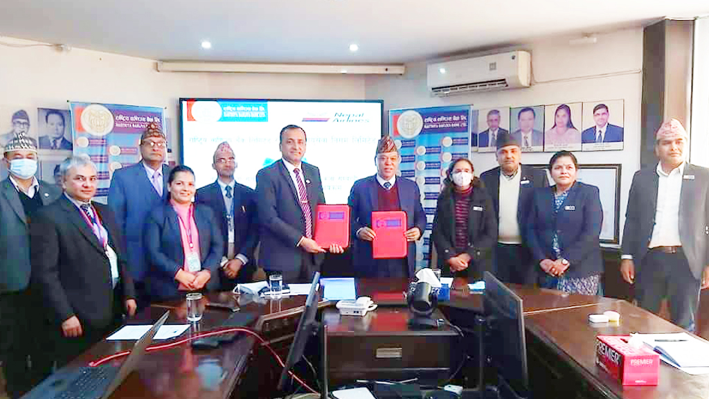 नेपाल वायुसेवा निगम र राष्ट्रिय वाणिज्य बैंकबीच कर्मचारी सरल कर्जासम्बन्धी सम्झौता