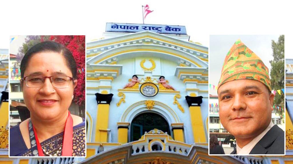 नेपाल राष्ट्र बैंकको इतिहासमै पहिलोपटक महिला डेपुटी गभर्नर