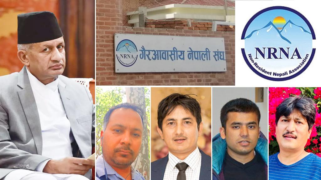 गैरआवासीय नेपाली संघकाे विशेष अधिवेशन राेक्न माग गर्दै परराष्ट्रमन्त्रीलाई पत्र (पूर्णपाठसहित)