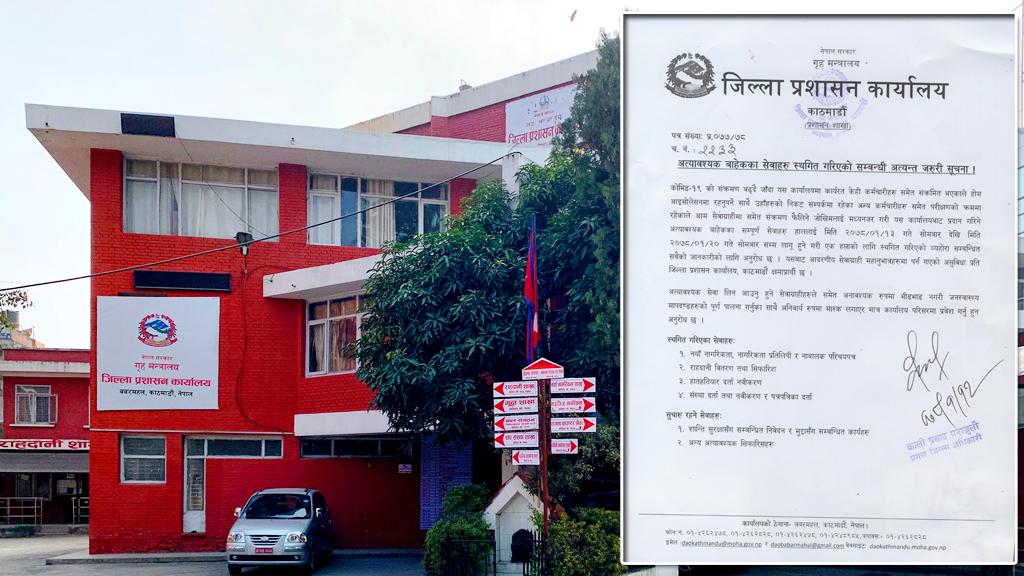काठमाडौं, ललितपुर र भक्तपुरका प्रशासन कार्यालयको सेवा एक साताका लागि बन्द