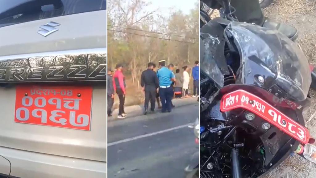 झापाको सुरुंगामा ट्रक, कार र मोटरसाइकल जुधेर भयानक दुर्घटना, २ जनाको मृत्यु