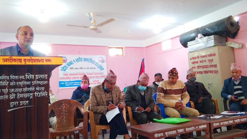 प्रधानमन्त्रीकै गृहजिल्लामा रेलवे मुआब्जा विवाद, वडा र पालिकाहरूको गम्भीर लापरबाही