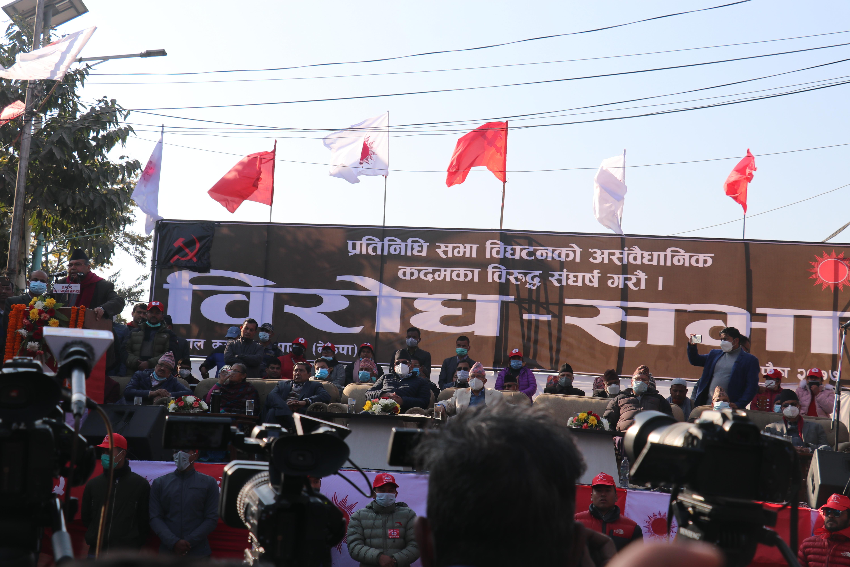 प्रचण्ड, नेपाल र खनालको गर्जन, 'तानाशाही ओली नेपालको राजनीतिबाट पत्तासाफ हुन्छन्'