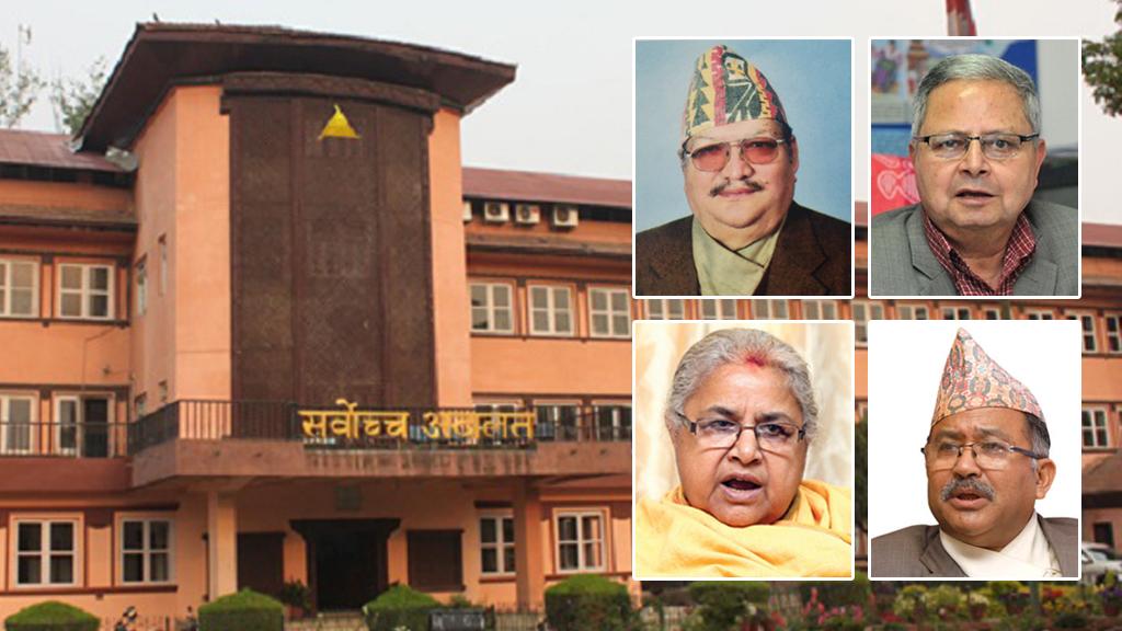 प्रधानमन्त्री र चार पूर्वप्रधानन्यायाधीशलाई लिखित जवाफ लिएर उपस्थित हुन सर्वाेच्चकाे आदेश
