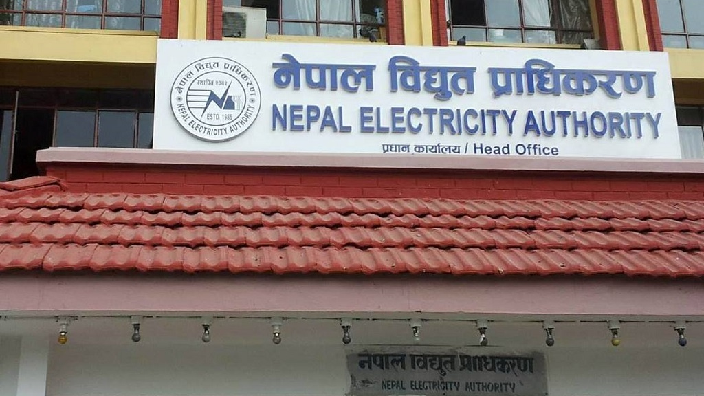 लोडसेडिङ गर्नुपर्ने अवस्था आएको छैन : नेपाल विद्युत प्राधिकरण