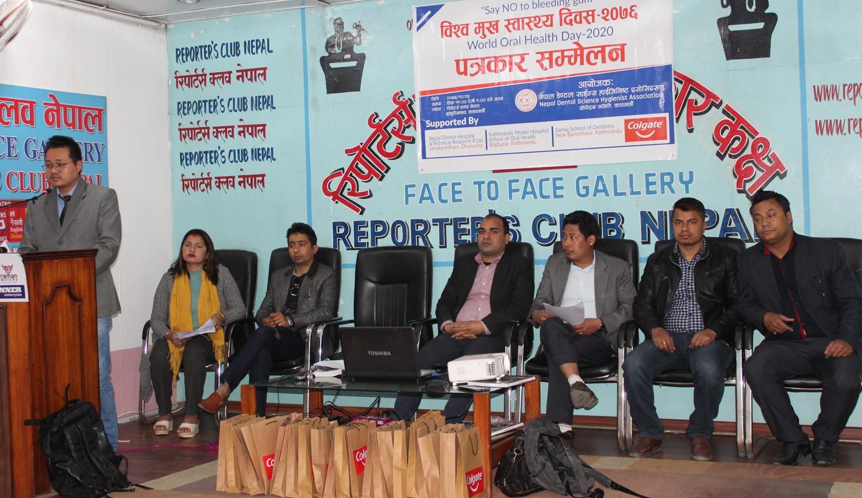 मुख स्वास्थ्यबारे जनचेतनाको खाँचो छ : नेपाल डेण्टल साईन्स हाईजेनिस्ट एसोसिएसन