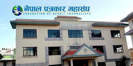 पत्रकारको खण्डन