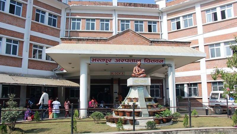 भरतपुर अस्पतालमा मृत्यु भएकी युवतीको स्वाब परीक्षण गरिने
