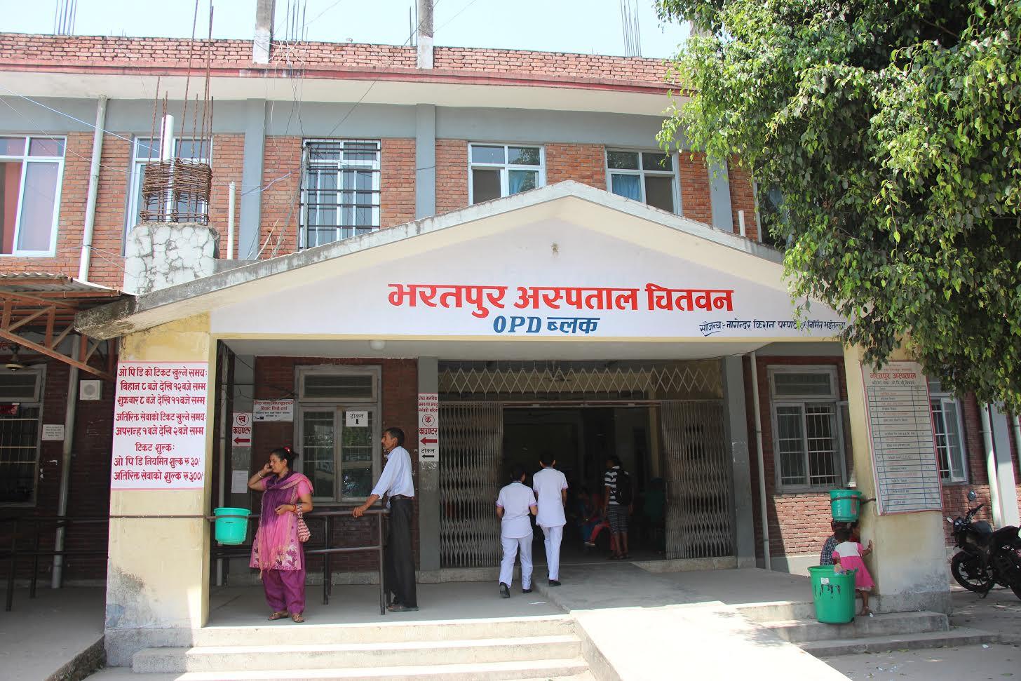भरतपुर अस्पताललाई सहयोग