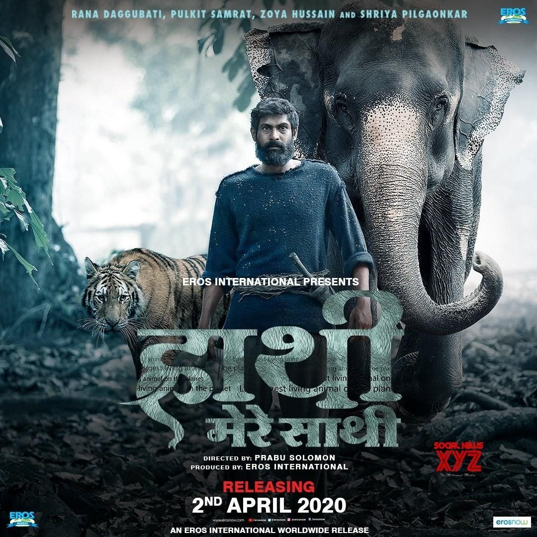 कोरोनाको प्रकोपको कारण फिल्म 'हाथी मेरे साथी' को रिलिज मिति सारियो