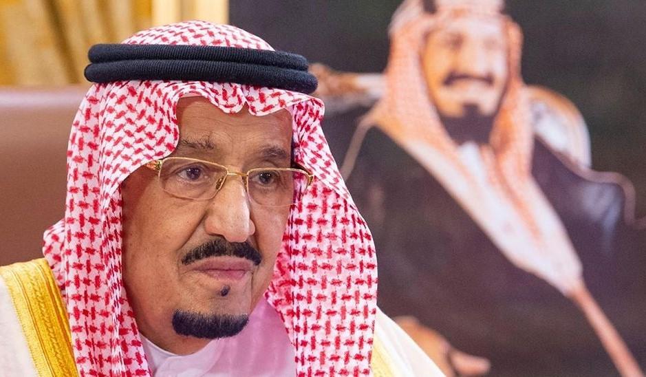 साउदी अरबमा सोमबारदेखि आंशिक कर्फ्यु