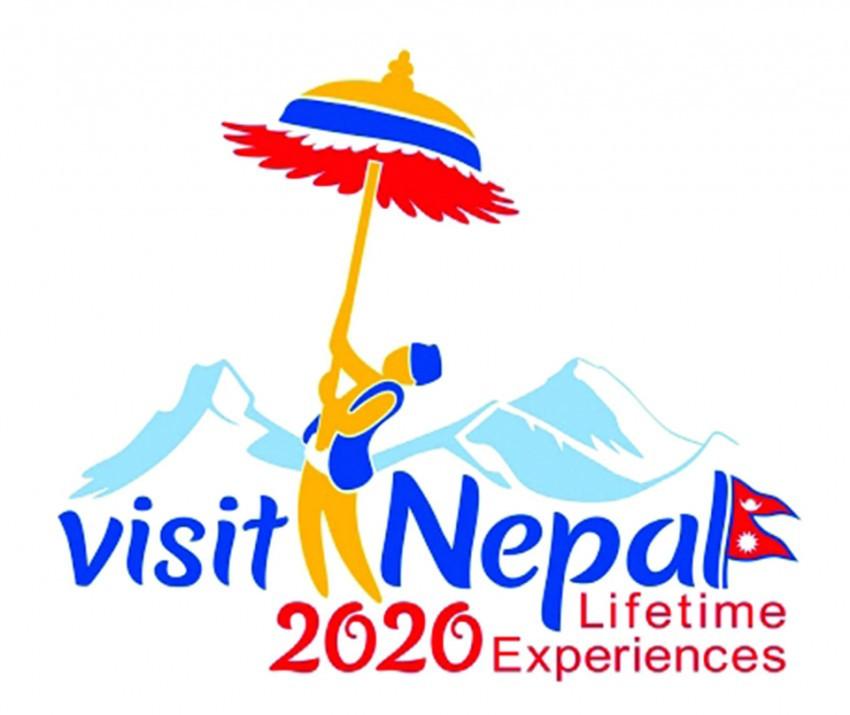 नेपाल भ्रमण वर्ष  स्थगित