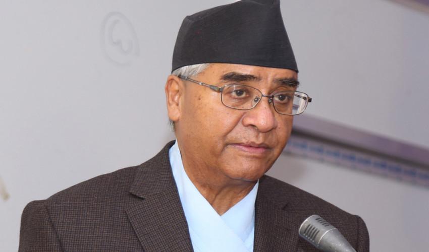 राजनीतिक परिस्थितिबारे छलफल गर्दै नेपाली काँग्रेस