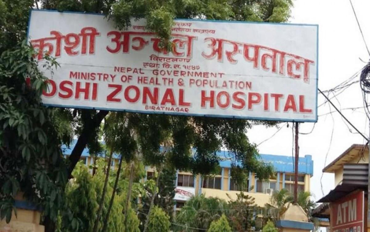 कोसी अस्पतालमा ३० जना संक्रमित