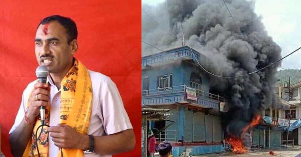 गुल्मी आगलागीः छोरा बितेको ९ दिनपछि बाबुको पनि मृत्यू