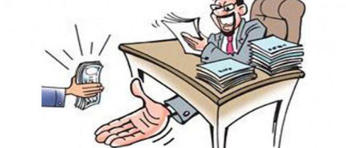 गण्डकी-प्रदेश : १५ प्रतिशतले बढ्यो अख्तियारमा उजूरी