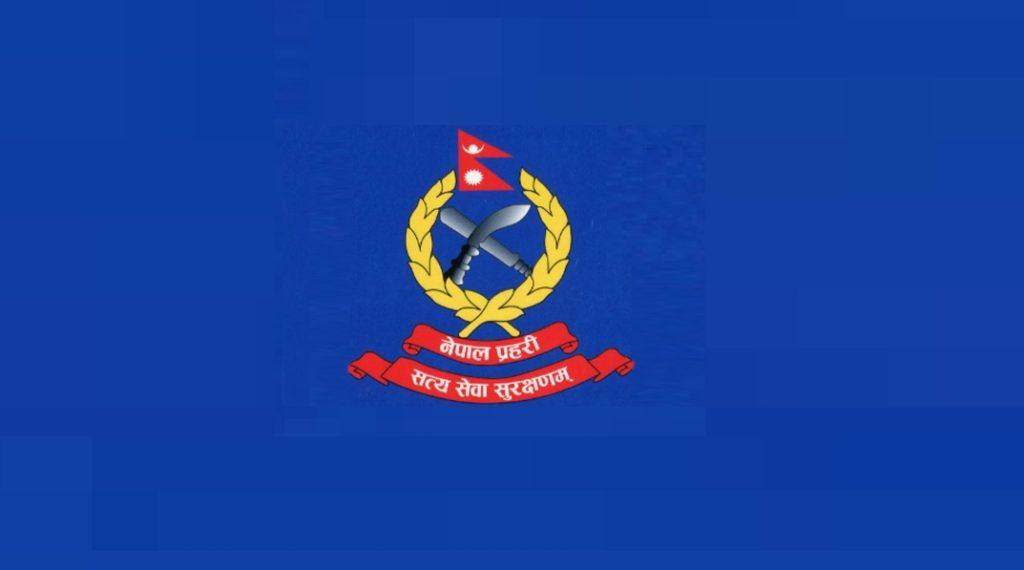 नेपाल प्रहरीका ३५ एसएसपीको सरुवा तथा पदस्थापन (सुचिसहित)