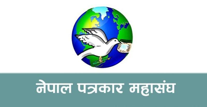 युरोपका नेपाली पत्रकारलाई फिचर तालीम