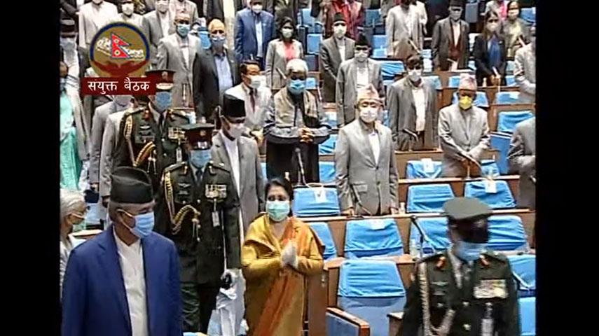 राष्ट्रपति मास्क र पञ्जामा