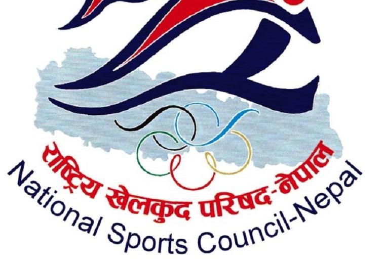 अन्योलमै नवौँ राष्ट्रिय खेलकूद प्रतियोगिता