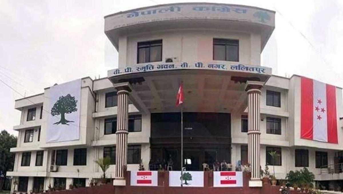 कांग्रेस केन्द्रीय समितिको बैठक आज दिउसो, संविधान संशोधनबारे छलफल हुने