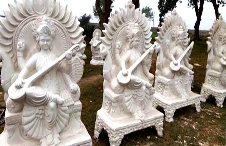 महाशिलामा अर्धनारीश्वरको मूर्ति निर्माण शुरु