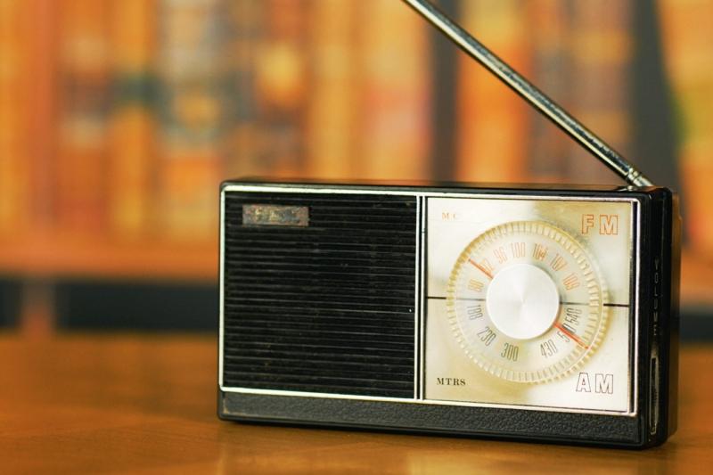 शिक्षण सिकाइका लागि रेडियो स्कूल कक्षा कार्यक्रम