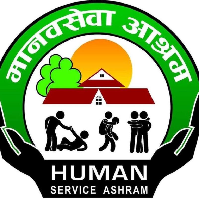 धापाखेलमा मानव सेवा आश्रम