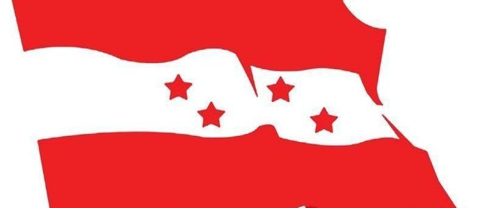 संविधान संशोधनको पक्षमा काँग्रेस