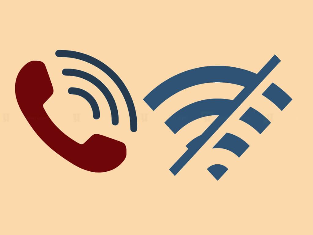 इन्टरनेट र फोन समस्याले आजित