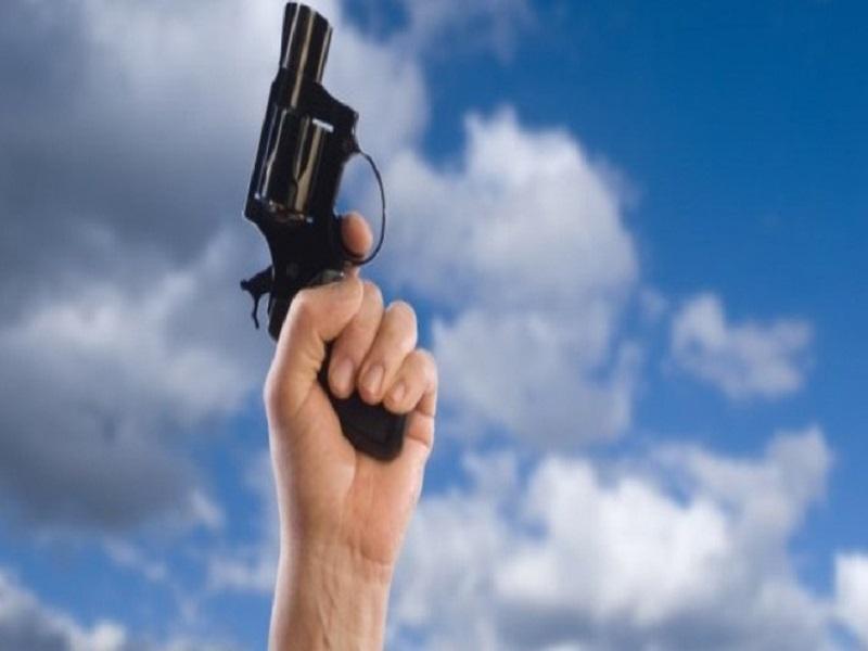 जग्गा सम्बन्धी विवादमा झडप हुँदा १५ घाइते, प्रहरीद्वारा ८ राउण्ड हवाइ फायर