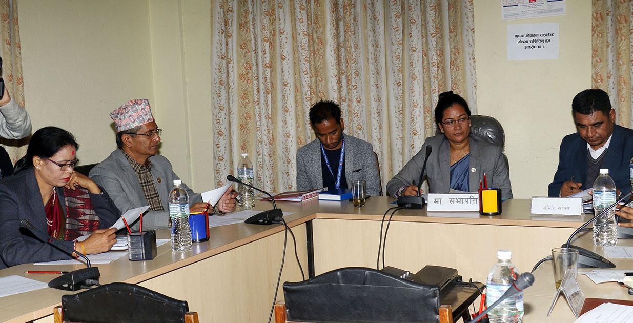 महिला तथा सामाजिक समितिको वार्षिक प्रतिवेदन पारित