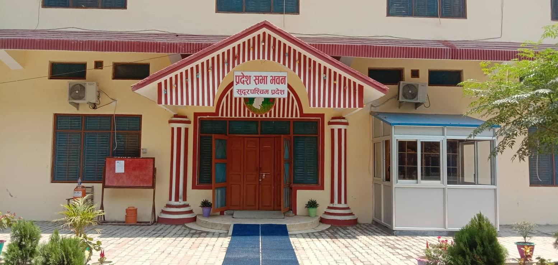 सुदूरपश्चिम प्रदेश सरकारको नीति तथा कार्यक्रम सोमबार