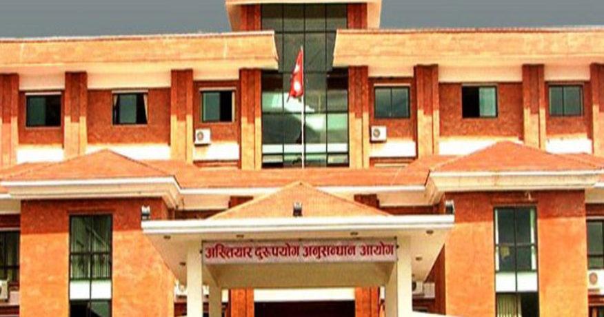 मालपोत प्रमुखसहित आठविरुद्ध भ्रष्टाचार मुद्दा
