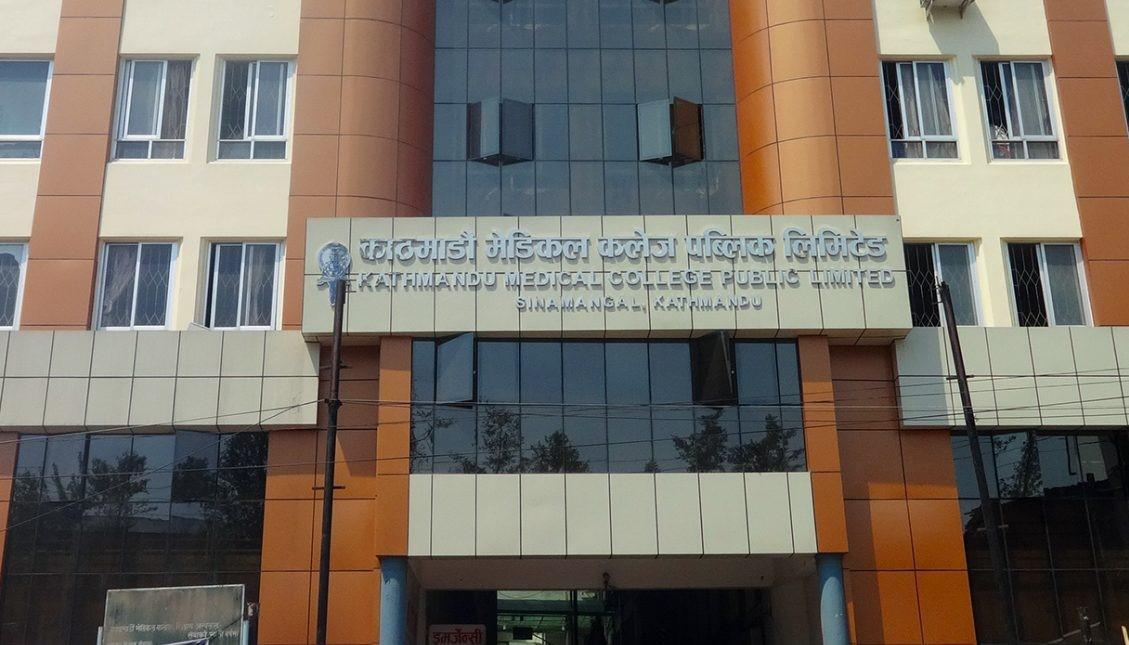 काठमाडौं मेडिकल कलेजका चारजना स्वास्थ्यकर्मीमा कोरोना संक्रमण पुष्टि