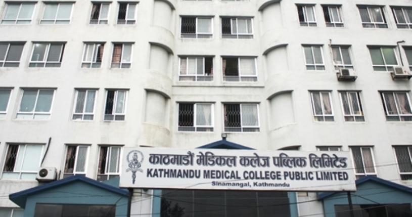 केएमसी अस्पतालको आकस्मिकलगायत सबै सेवा अनिश्चितकालका लागि बन्द